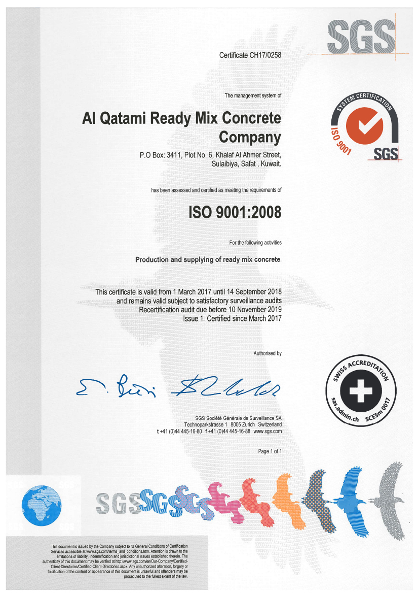 Al-Qatami Global for General Trading & Contracting Co
